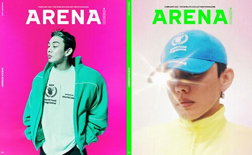 아레나 옴므 플러스 Arena Homme+ 2021.2 (표지 : 유아인 2종 중 랜덤)