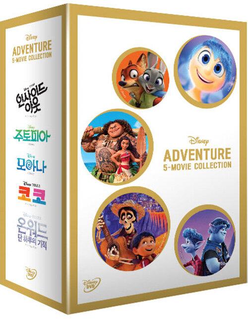 디즈니 어드벤처 5-무비 컬렉션 (5disc)
