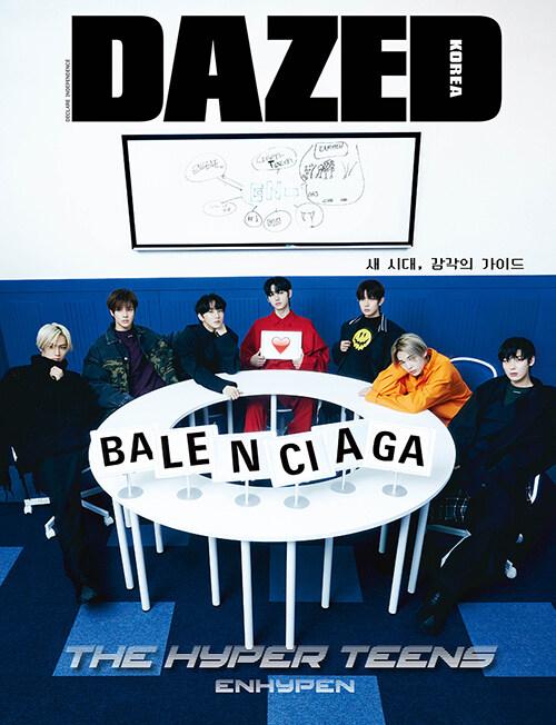 데이즈드 앤 컨퓨즈드 Dazed & Confused Korea A형 2021.2 (표지 : 엔하이픈)