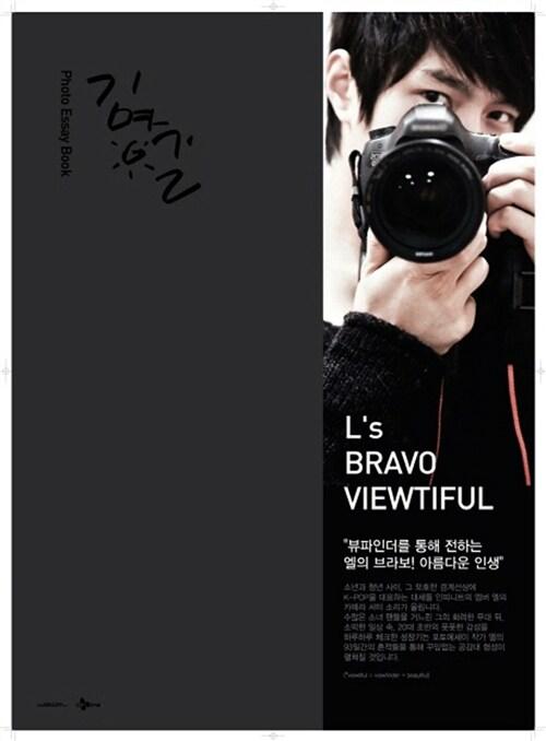 Ls Bravo Viewtiful