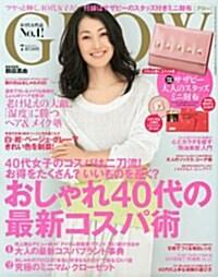 GLOW (グロウ) 2013年 07月號 [雜誌] (月刊, 雜誌)