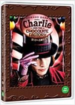 찰리와 초콜릿 공장 (1disc)