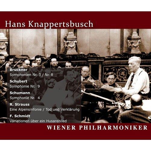 [수입] 한스 크나퍼츠부쉬 ORF 전후 실황연주집 [6CD]