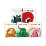 마음이 자라는 다봄 그림책 시리즈 세트 - 전5권