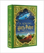 Harry Potter and the Chamber of Secrets: MinaLima Edition (Hardcover)