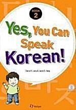 Yes, You Can Speak Korean!