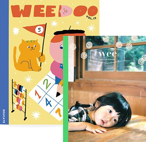 위매거진 Vol.24 + 위두 WEE DOO Vol.13