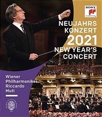 2021 빈 신년음악회 [비디오녹화자료] 상세보기