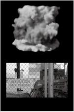 면세 미술 : 지구 내전 시대의 미술