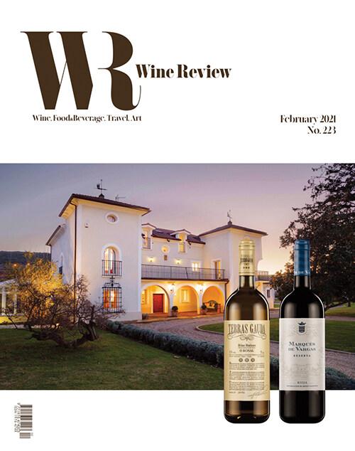 와인리뷰 Wine Review 2021.2