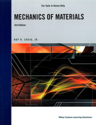 Mechanics of Materials (3rd Edition)