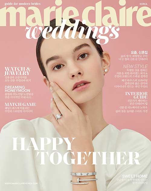 마리끌레르 웨딩 Marie Claire Weddings 2021.S/S