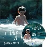 노부영 I Talk Like a River (Hardcover + CD)