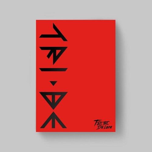 트라이비(TRI.BE) - 싱글앨범 TRI.BE Da Loca