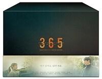 365 [비디오녹화자료] : 운명을 거스르는 1년 / Director's cut limite ed., Blu-ray ed