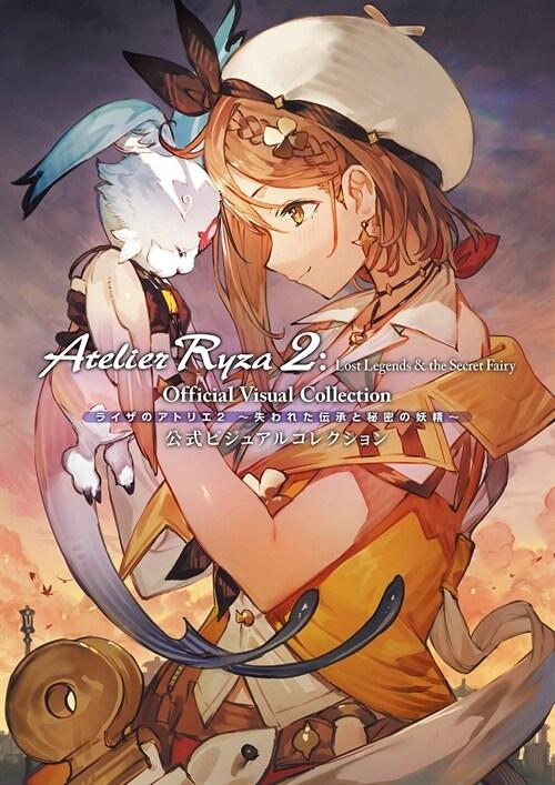 ライザのアトリエ2 ~失われた傳承と秘密の妖精~ 公式ビジュアルコレクション