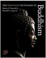 The Princeton Dictionary of Buddhism (Hardcover)
