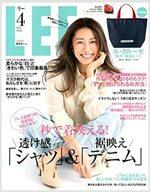 LEE(リ-) 2021年 04 月號 [雜誌]