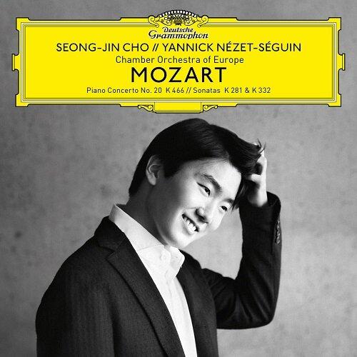 [수입] 모차르트 : 피아노 협주곡 20번 & 소나타 3, 12번 [SHM-CD]