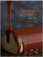 마망갸또 캐러멜 디저트 Maman Gateau Caramel Desserts