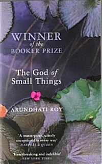 The God of Small Things (Paperback, New ed)
