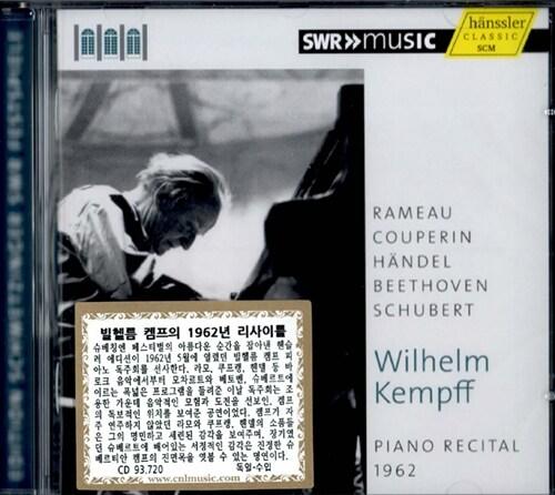 [중고] [수입] 베토벤: 피아노 소나타 22번 / 슈베르트: 피아노 소나타 D845, 즉흥곡 D899-3 / 모차르트, 라모, 쿠프랭, 헨델