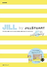 JILL by JILLSTUART 5th Anniversary (e-MOOK 寶島社ブランドムック) (大型本)