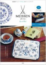 MEISSEN Special Book