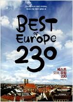 베스트 오브 유럽 230 Best of Europe 230