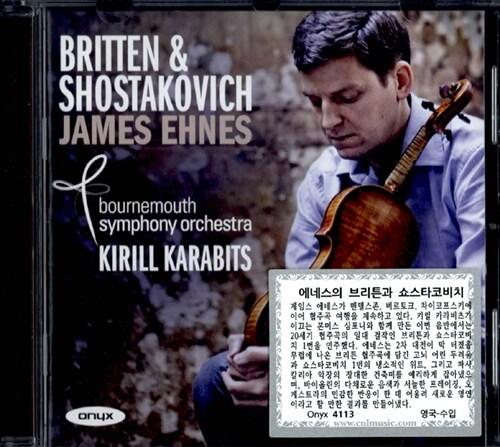 [수입] 브리튼: 바이올린 협주곡 Op.15 & 쇼스타코비치: 바이올린 협주곡 1번 A단조 Op.77