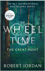 The Great Hunt : Book 2 of the Wheel of Time (Paperback)