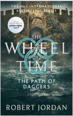 The Path Of Daggers : Book 8 of the Wheel of Time (Paperback)