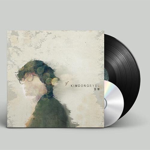 김동률 - 동행 remastered [LP+CD 합본]
