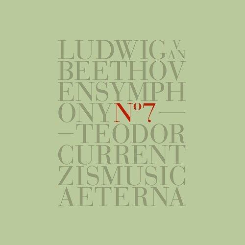 베토벤 : 교향곡 7번