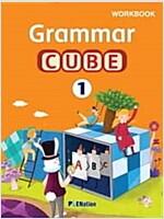 Grammar Cube  Level 1: WorkBook With Answer Key