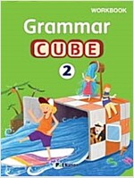 Grammar Cube  Level 2: WorkBook With Answer Key
