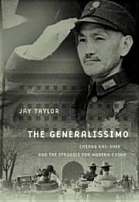 The Generalissimo (Hardcover, 1st)