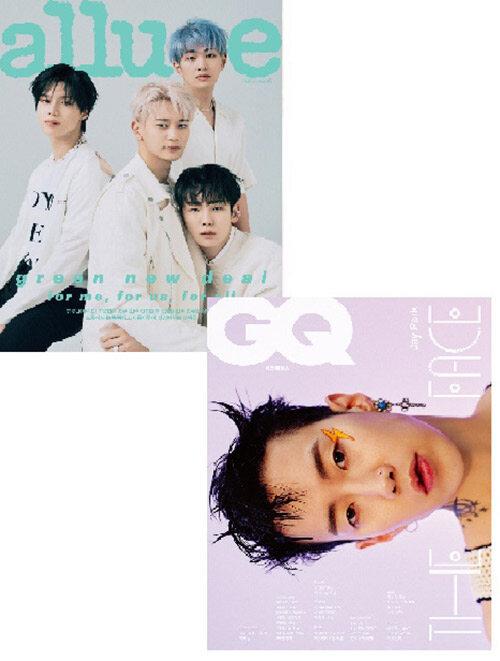 지큐 GQ Korea + 얼루어 Allure 2021.4 - 전2권