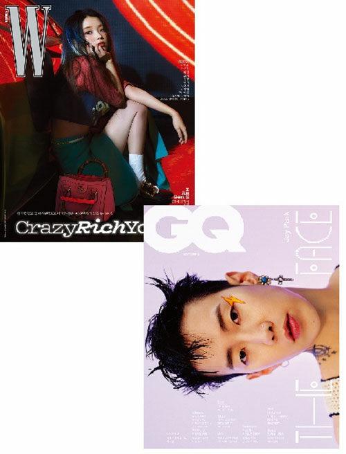 지큐 GQ Korea + 더블유 W Korea 2021.4 - 전2권