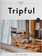 Tripful 트립풀 완주