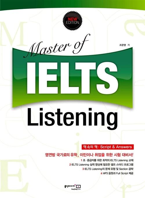 Master of IELTS Listening