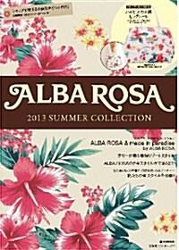 ALBA ROSA 2013 SUMMER COLLECTION (e-MOOK 寶島社ブランドムック) [大型本]