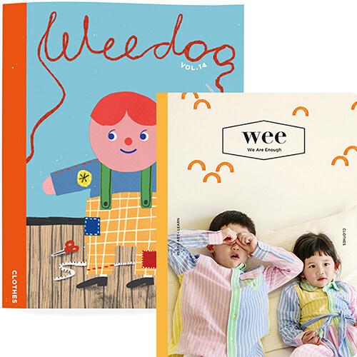위매거진 Vol.25 + 위두 WEE DOO Vol.14