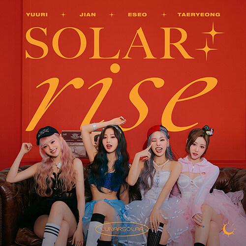 루나솔라 - 싱글 2집 SOLAR : rise