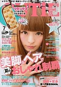 CUTiE (キュ-ティ) 2013年 07月號 [雜誌] (月刊, 雜誌)