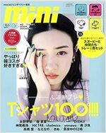 mini(ミニ) 2021年 06月號 [雜誌]