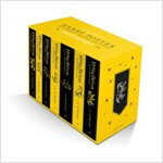 Harry Potter Hufflepuff House Editions Paperback Box Set (Package)