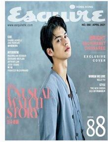Esquire (홍콩): 2021년 4월호 -Bright Vachirawit
