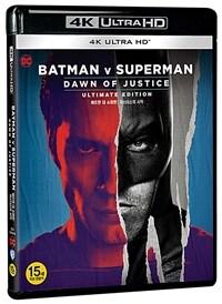 [4K 블루레이] 배트맨 대 슈퍼맨: 저스티스의 시작 리마스터링 (4K UHD Only)
