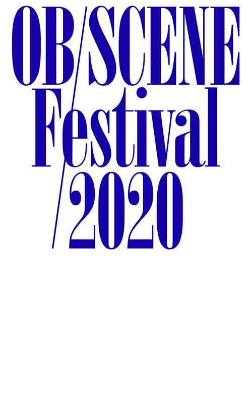 옵.신 페스티벌 2020